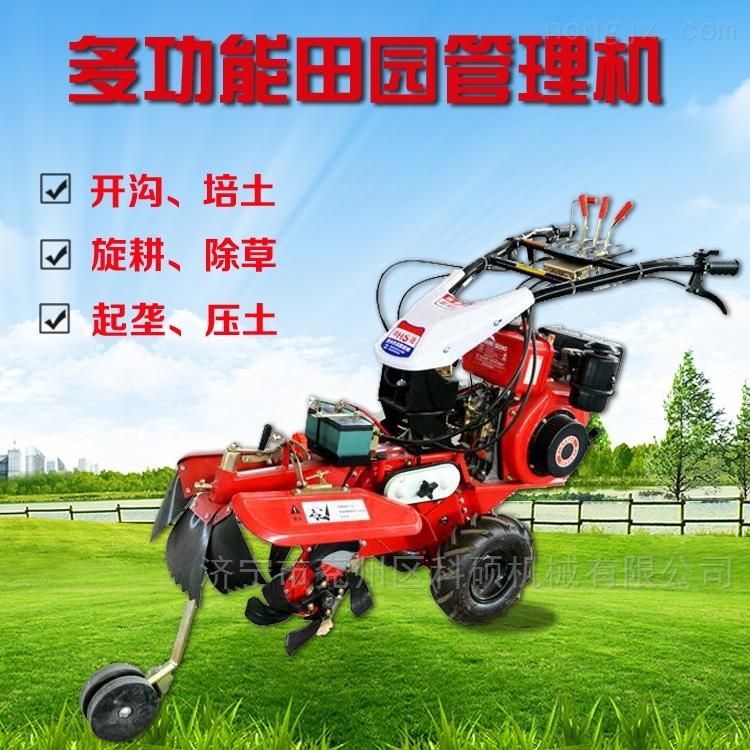 小型田园管理机 开沟培土施肥起垄种植设备