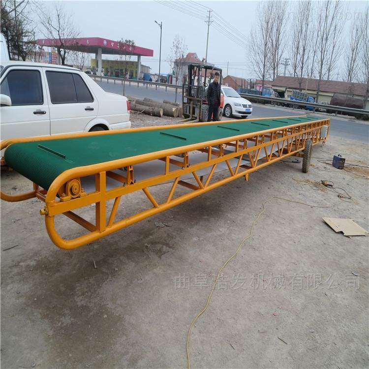 装卸车用输送机定制 烟草移动可升降皮带机