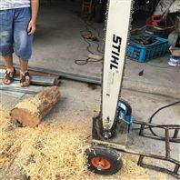 三项原木切割机 各种类型木材切割锯