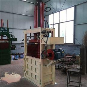 xnjx-10废金属废纸秸秆牧草压缩机