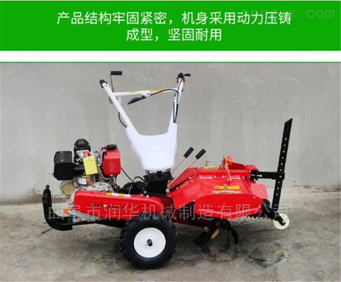柴油四驱多功能旋耕机 齿轮传动松土除草机