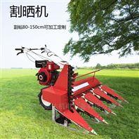 汽油7.5马力割晒机80公分宽牧草收割机