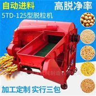 山東廠家直銷多功能脫粒機 谷子水稻打粒機