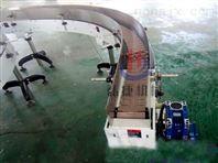 河南弘捷機械單列轉彎鏈板輸送機