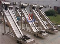 南阳链板运送机出产厂家