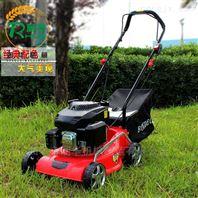 汽油自走式草坪打草机 四冲程大功率割草机