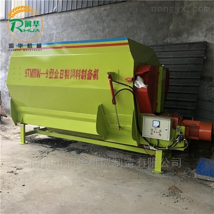RF TMR-5-牛羊饲料立式TMR搅拌机 双蛟龙干草拌草机
