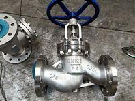 不銹鋼蒸汽電磁閥