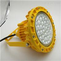 LED防爆吸顶灯KRE6030B 100wLED泛光灯现货