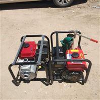 4寸汽油机自吸泵〓防汛灌溉泵
