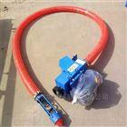 软管耐磨大管径吸粮机 家用电动稻米抽粮机