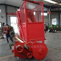 圣隆秸稈回收機小型青貯機廠家直銷