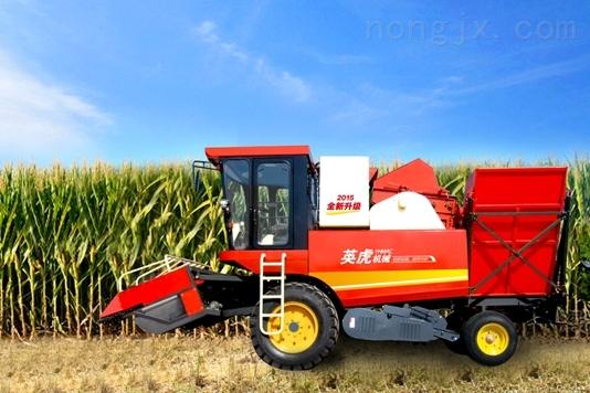 自走式玉米联合收割机