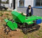 开荒犁地履带式开沟机 丘岭地形遥控施肥机