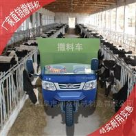 奶牛饲养场专用喂料车 电动三轮羊场添草机