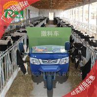 家庭式牛场电动撒料车 节约劳动力的喂料车