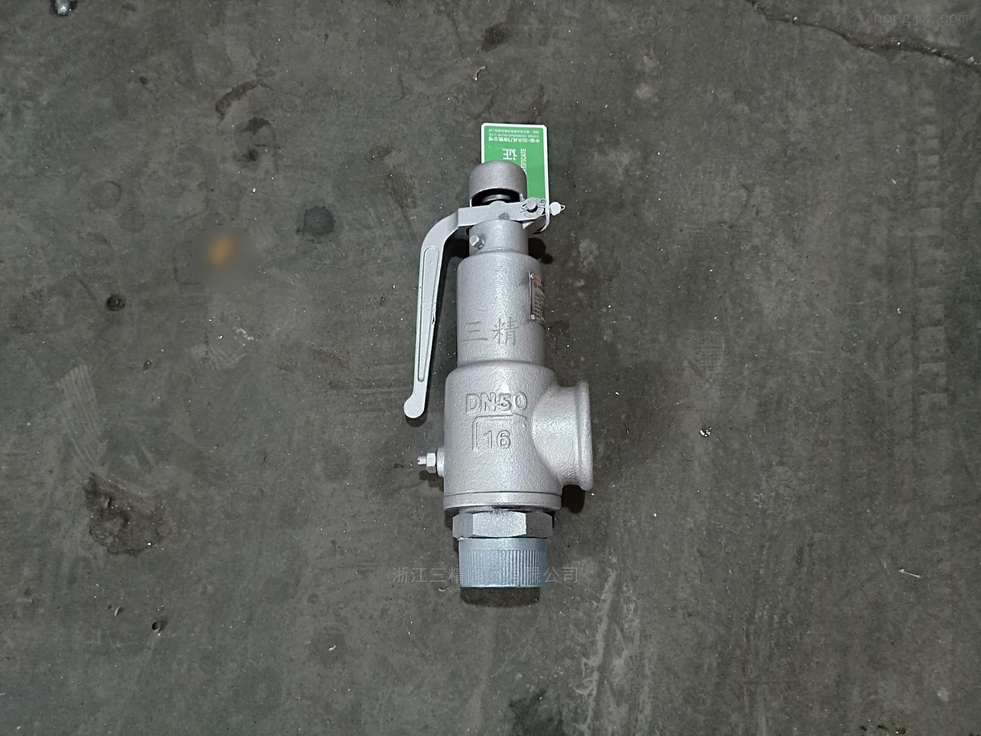 铸钢低压丝口安全阀