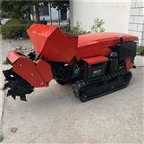 果园低矮型履带开沟机 五大用途施肥旋耕机