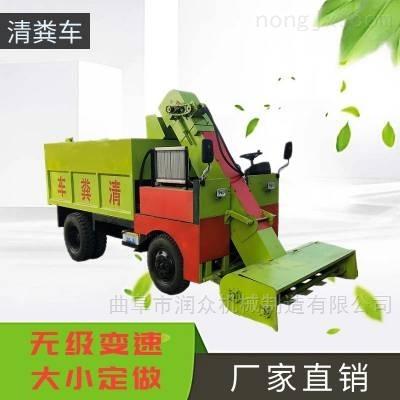 刮糞干淨的牛場清糞機 柴油糞便清理運輸車