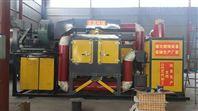 山东催化燃烧设备制造订作加工生产厂价直销