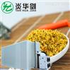 桂花烘干机高效节能环保空气能烘干设备