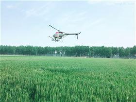 汉和CE-20水星一号电动农药喷洒无人机