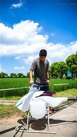CE-20水星一号电动农用喷洒无人机