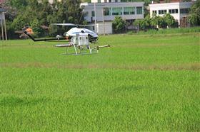 农新科油动植保无人机