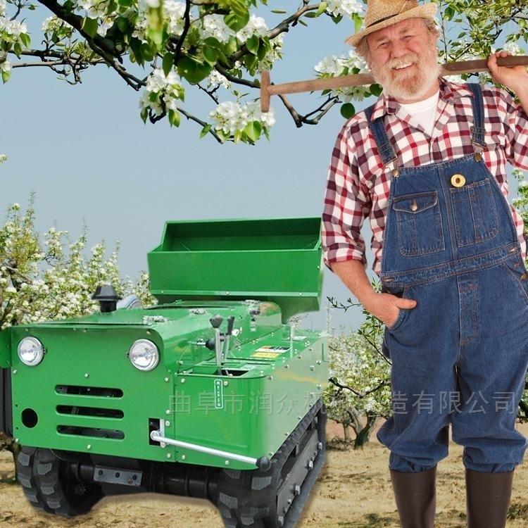 履带式旋耕锄草机 果树茶树开沟施肥回填机