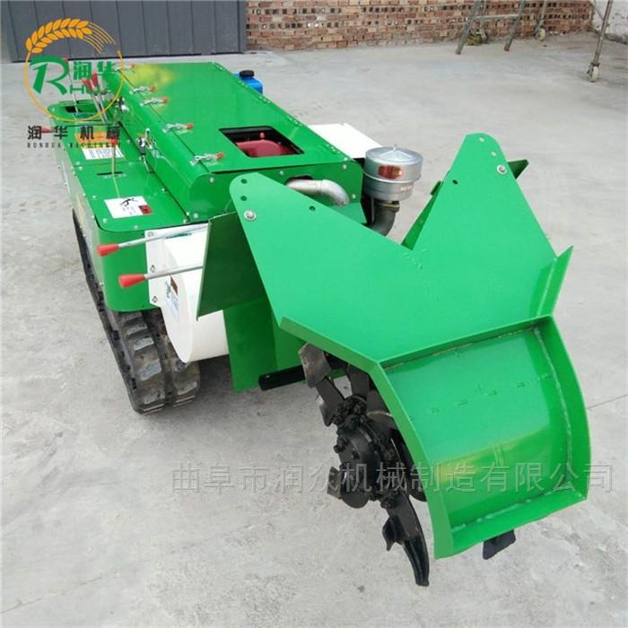 自走式大棚旋耕機 履帶式果園開溝管理機