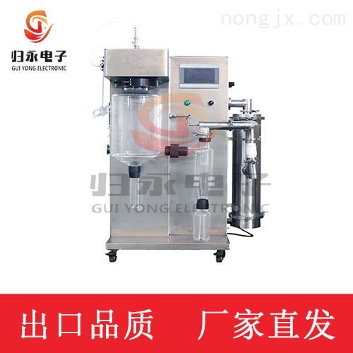 不锈钢小型实验室喷雾干燥机价格
