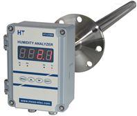生物质锅炉烟气湿度仪