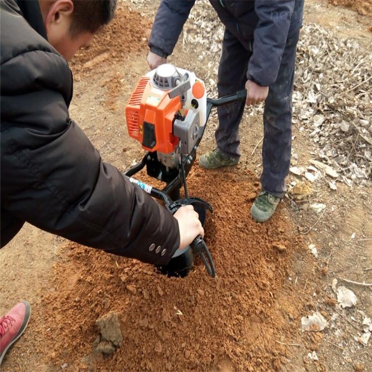 果園除草挖坑機 手提式植樹機 綠化用打坑機