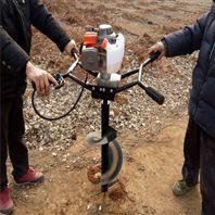 省油果樹苗鉆眼機 錳鋼鉆頭打坑挖坑機