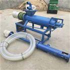 FX-FLJ猪粪挤水机 养殖场粪便固液分离机厂家