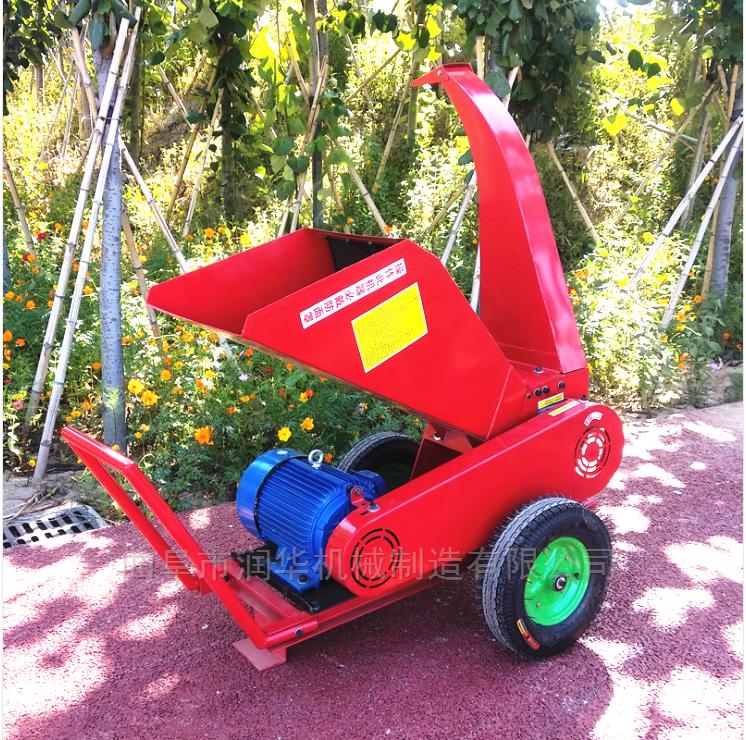 園林綠化汽油碎枝機 多功能木料碎片粉碎機