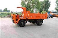 厂家直销矿安车后驱8吨矿车井下巷道用