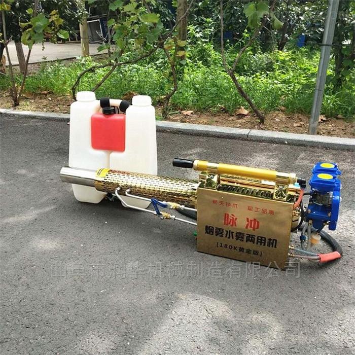 果園手提式殺蟲彌霧機 蔬菜大棚噴藥機