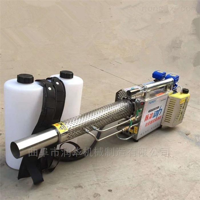 RF-MWJ-15-家庭式养殖消毒烟雾机 轻巧背负式弥雾机