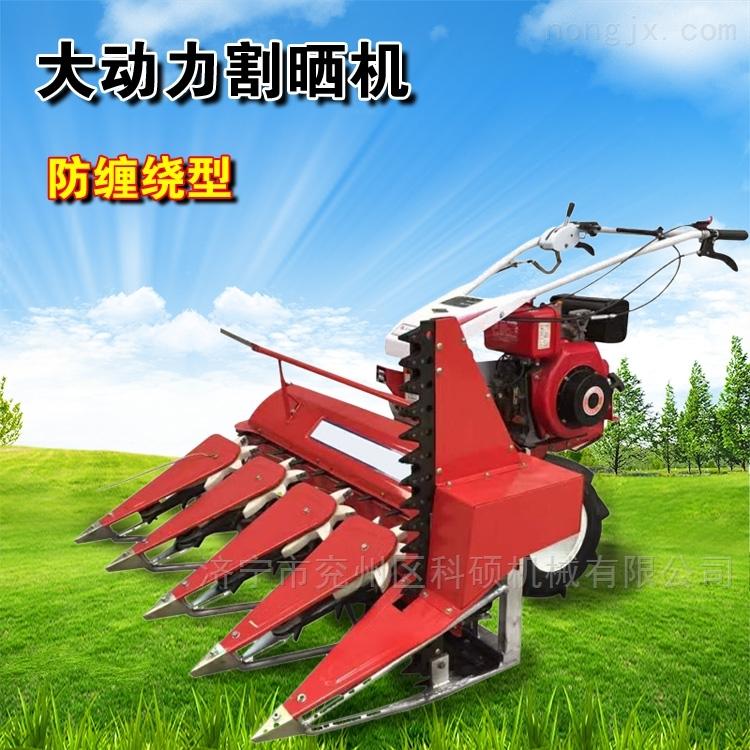牧草苜蓿收割机 自动倒伏价格低割晒机