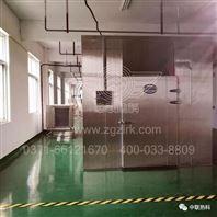 中联热科玉竹空气能热泵烘干设备质量好