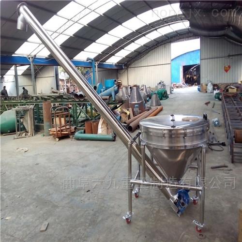 化工厂用不锈钢给料机 反应釜配套提升机Lj1
