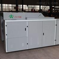 ZN70K系列开松机