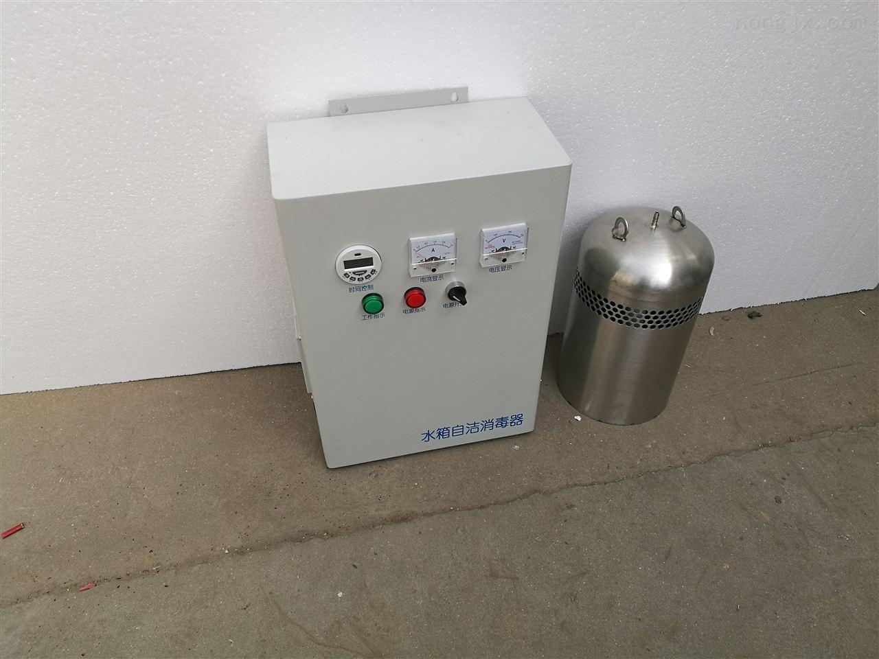 内置式WTS-2A水箱自洁杀菌器 臭氧发生器