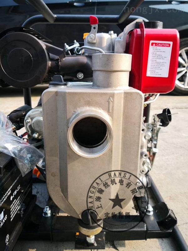 翰絲304不銹鋼柴油化工泵HS20CP