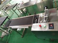 广州领嘉包装机械设备有限公司