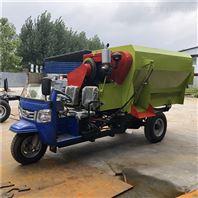 撒料车容量 大型喂料车 自走式三轮抛料车