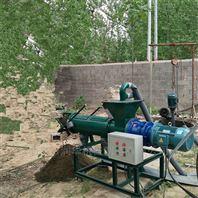 畜禽粪便脱水处理机 安徽餐饮污水分离机