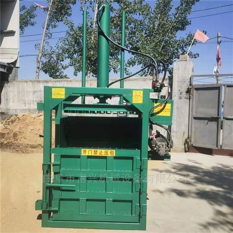 海绵废品液压打包机 废旧边角料压块机参数