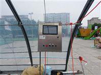 赤峰物联网智能温室控制系统解决方案